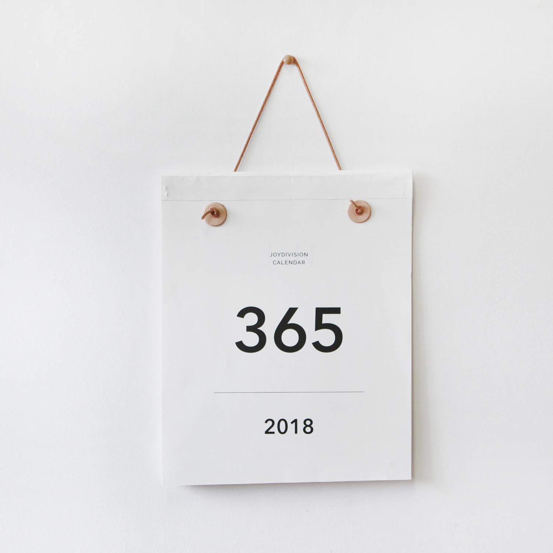 2018年月历 创意家用挂历