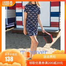 女装 裙2019夏季新运动休闲连衣裙女抖音裙F11W828319FWT 商场同款