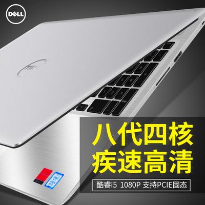 Dell/戴尔 5570 -灵越燃5000酷睿八代i5轻薄便携2G独显商务办公学生手提笔记本电脑15.6英寸高清大屏超薄