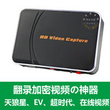 Professional ripping encryption video Sirius super era Golden Shield mad cow exe Hornet EV Qin Xue network with sound
