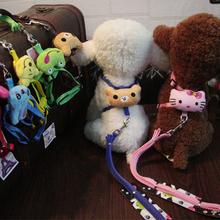 犬の鎖かわいいビションテディウサギ滑りやすい猫猫特殊牽引ロープ小型犬犬の鎖犬のロープ