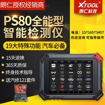 焊接板OBP适配器升级版改进型OBP数码大师通用适配器研华升级版