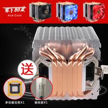6热管铜管cpu散热器超静音1155AMD2011针CPU风扇1366台式机x79X58