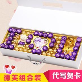 礼物妈妈送异地恋浪漫超大情侣情人节可的母亲小熊礼品盒实用男