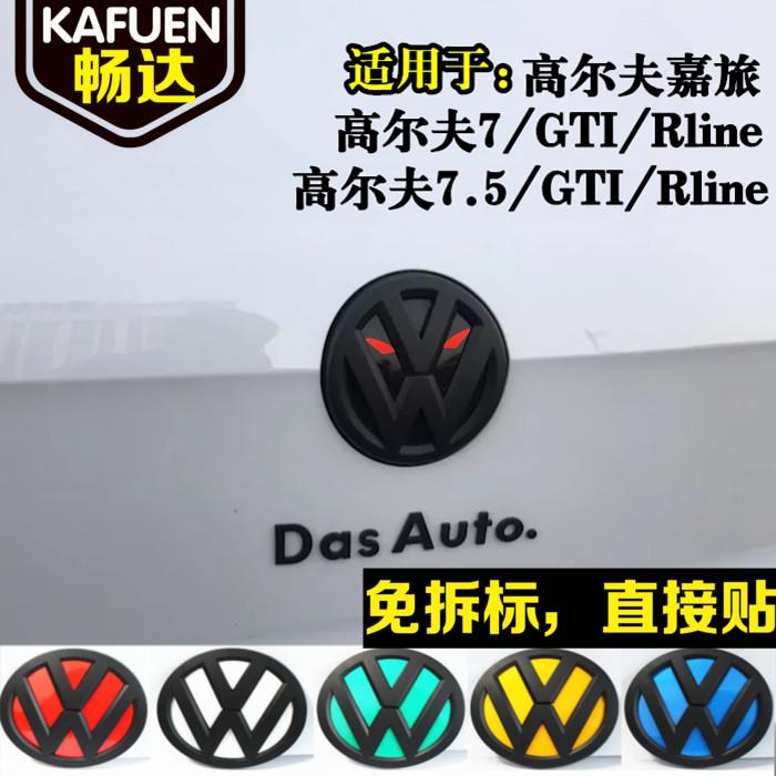 大众18款高尔夫7车标rline高尔夫7.5代GTI嘉旅汽车贴标中网标改装