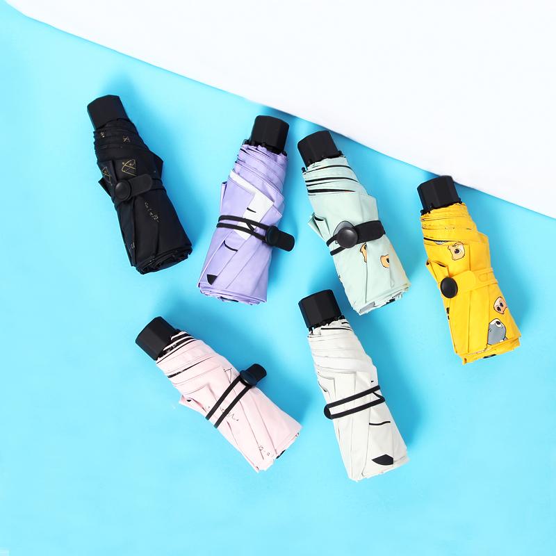 五折伞遮阳伞太阳伞女防晒防紫外线迷你超轻小晴雨两用雨伞口袋伞