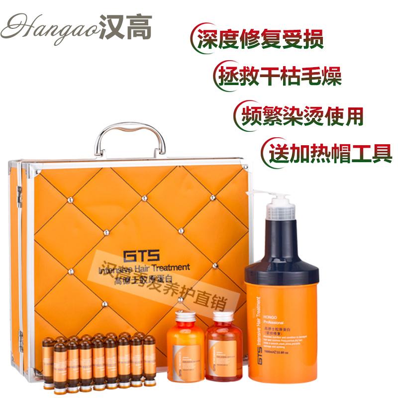 Маски для волос Артикул 531910251445