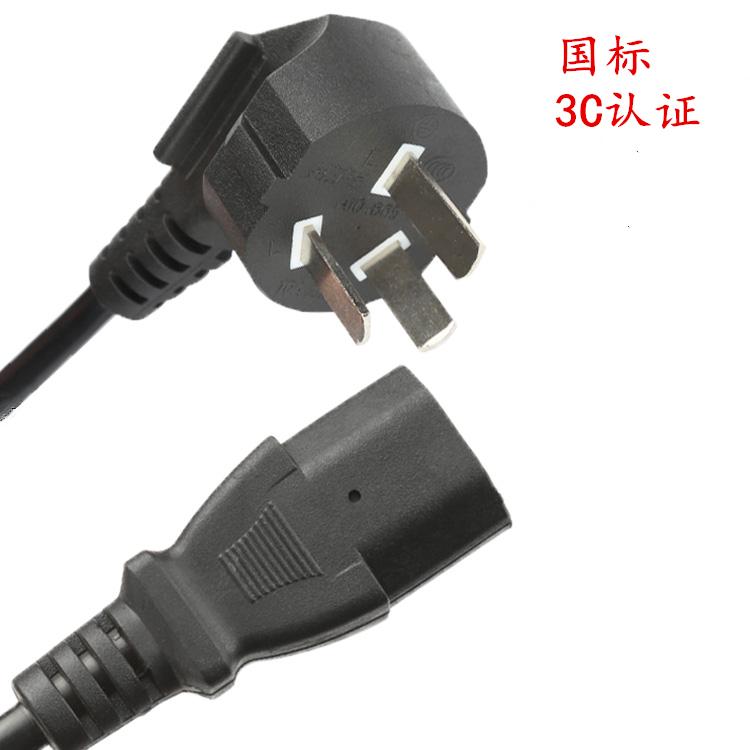 电脑电源线三芯插头主机显示器投影仪电饭煲锅水壶三孔延长电源线