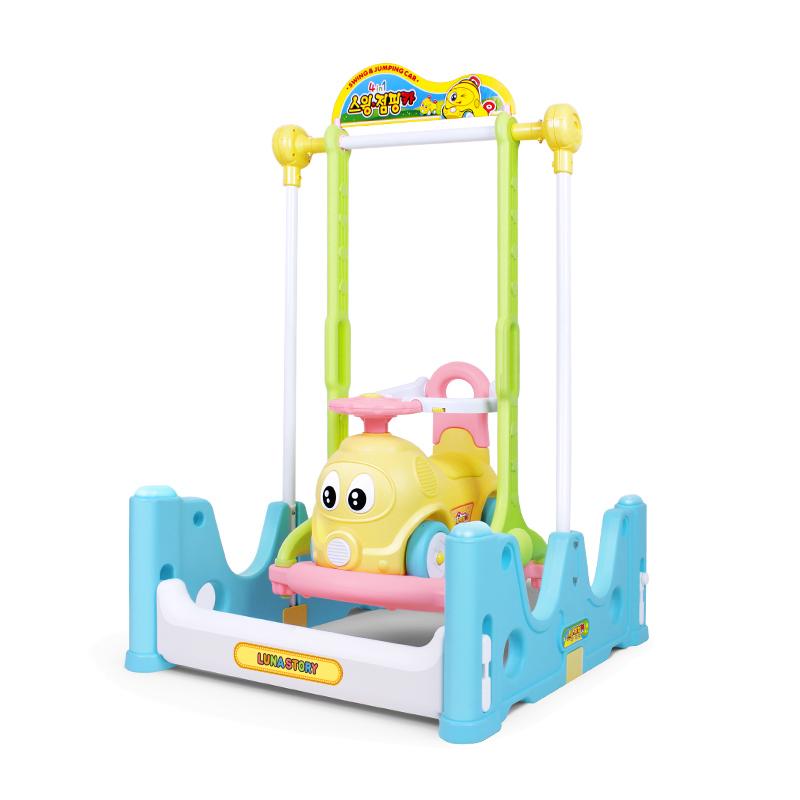韩国Lunastory儿童室内秋千扭扭车四合一组合宝宝户外家用玩具