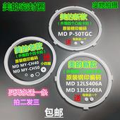 美的原装电高压锅电压力锅密封圈加厚老款新款4L/5L/6L/升包邮