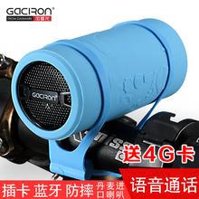 自行車迷你音箱騎行戶外無線插卡mp3播放器藍牙低音炮可接電話