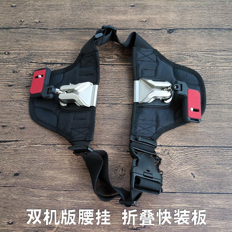 迈邦图微单腰扣肩带快摄手单反数码相机腰挂摄影腰带快挂腰带扣