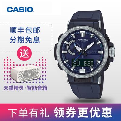 2018新款 casio卡西欧PRW-60户外登山表电波太阳能运动男士手表