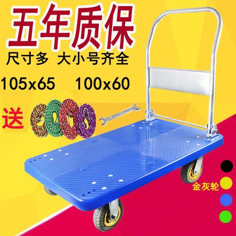 超市货物拉货车搬运宝平板车装卸车搬运车折叠装卸推拉车货运家用