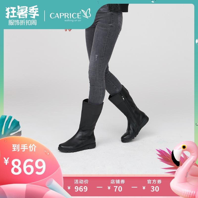 Caprice凯蝴蝶德国冬季磨砂牛皮羊毛绒内里保暖平底中筒女靴H版