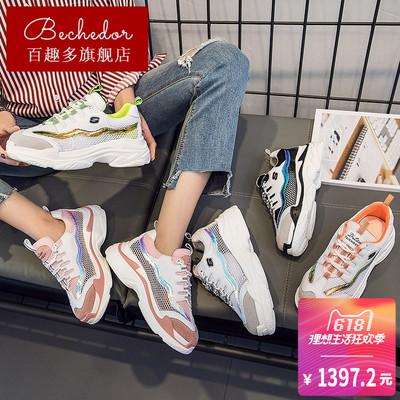 BECHEDOR透气运动鞋女原宿bf风2018新款夏季熊猫鞋厚底松糕跟老爹