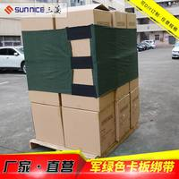 Replacement Stretch Film Card Tie Strap Reusable Logistics Tray Cargo Bundle with Bandage Velcro Strap