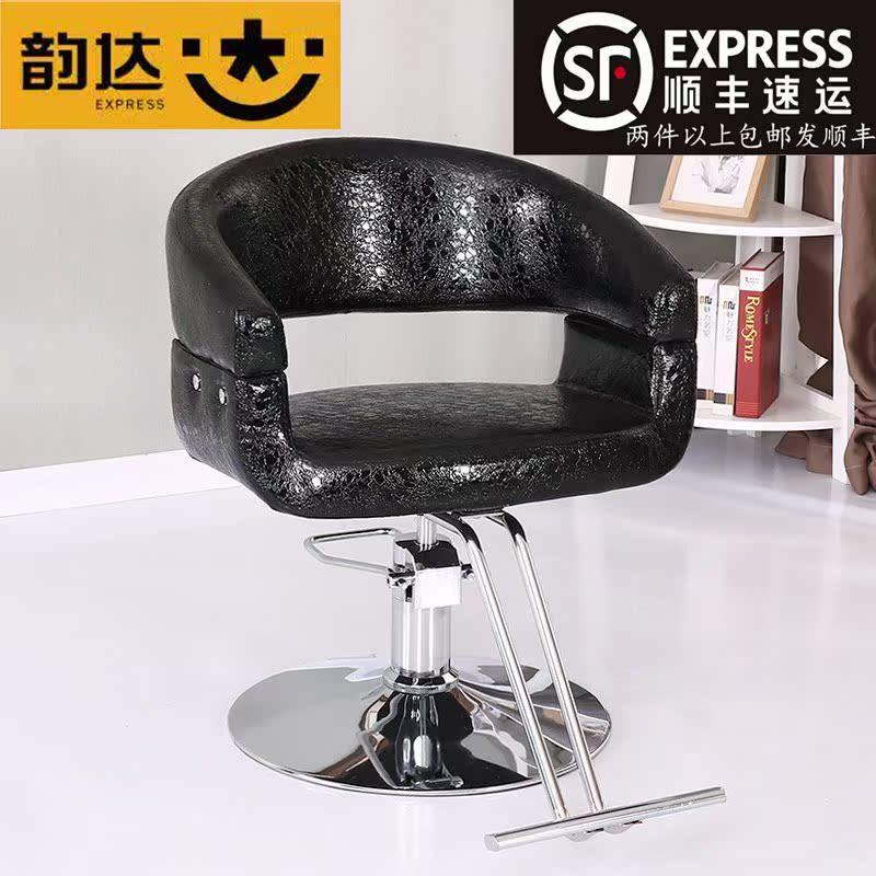 发廊理发椅理发店理容椅剪发椅美容凳可旋转升降美发椅洗头床