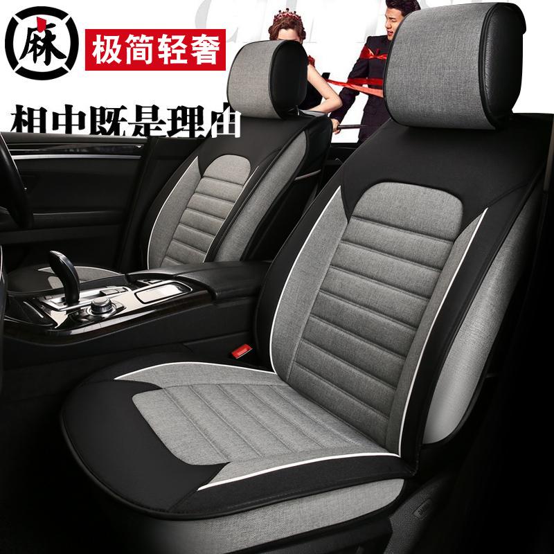新老款汽车座套四季亚麻车垫全包坐垫11/12/13/14上海大众朗逸