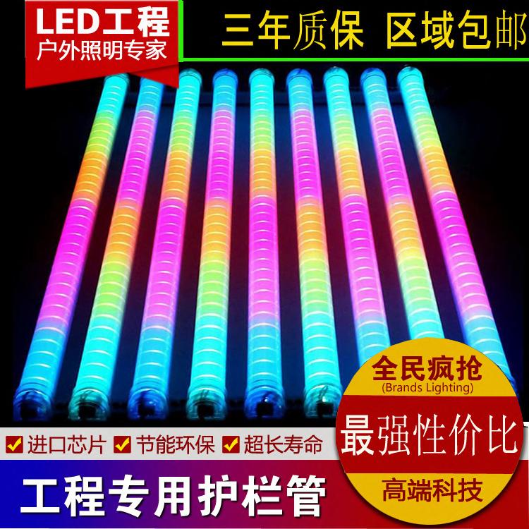 led护栏管数码管单色内控外控轮廓跑马灯外墙亮化招牌灯户外七彩