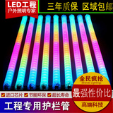 Led guardrail tube digital tube monochrome internal control external control contour marquee exterior wall lighting signboard outdoor colorful