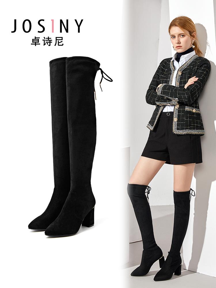 卓诗尼靴子女2018冬季新款绒面水钻尖头长筒靴百搭纯色粗跟时装靴