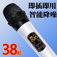万能一拖二U段无线话筒家用KTV唱歌户外舞台音响通用手持麦克风