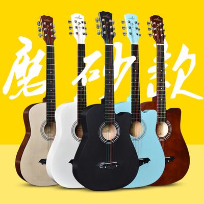 古琴吉他乐器竖琴入门挂钩沙蛋口哨新手塑料练习初学者练习吉他特价