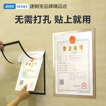 工商营业执照框三合一食品卫生许可证框挂墙A3正本保护套A4证书框
