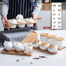 调料瓶油盐罐厨房用品调料盒套 陶思想家用陶瓷三件套调味罐组合装图片
