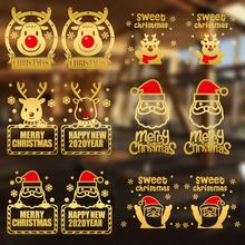 饰小贴纸 2019圣诞节新年墙贴商场店铺橱窗玻璃门贴节日布置自粘装
