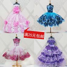 30厘米娃娃婚纱裙子衣服连衣裙拉乐芭比衣服鞋 换装