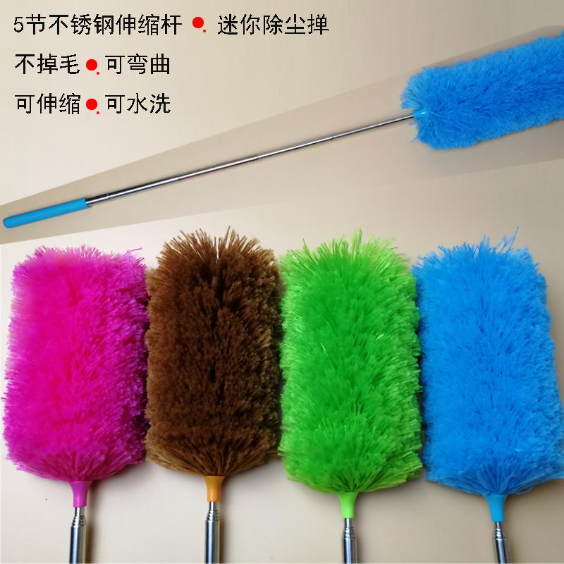 扫灰尘掸子迷你家用小毛掸子加厚不掉毛可水洗可伸缩家务清洁