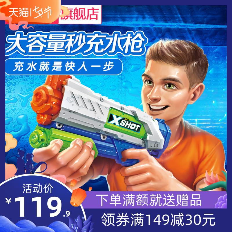 【新品首发】吞食者秒充水枪男孩玩具水枪沙滩神器大容量儿童水枪