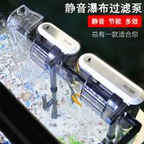 Jin Lijia équipement de pompe à filtre de réservoir de poisson Gobelin deau aspiration purificateur deau de toilette boîte système maison ultra-thin mute