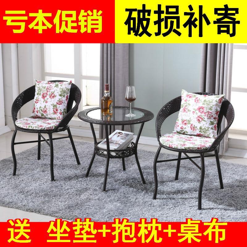吃饭桌子 椅子 组合