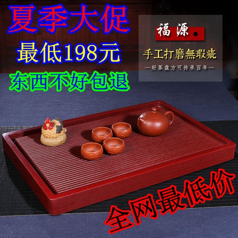 电木茶盘 60 40