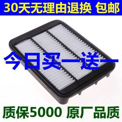 适配 广汽吉奥GX6 奥轩G5 GX5 G3空气滤清器 滤芯 空气格空滤配件