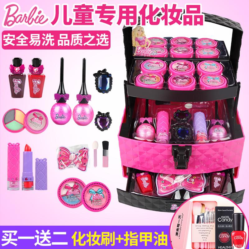 芭比儿童化妆品公主彩妆盒套装无毒女孩小伶玩具手提箱娃娃指甲油