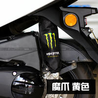 Motorcycle modified smart grid i new Fuxi 125 WISP special shock absorber dust jacket shock absorber sleeve