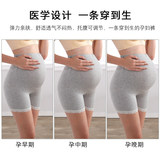 200 kg plus fat large size pregnant women safety pants anti-lighting summer thin section low waist lace stomach lift three points shorts shorts