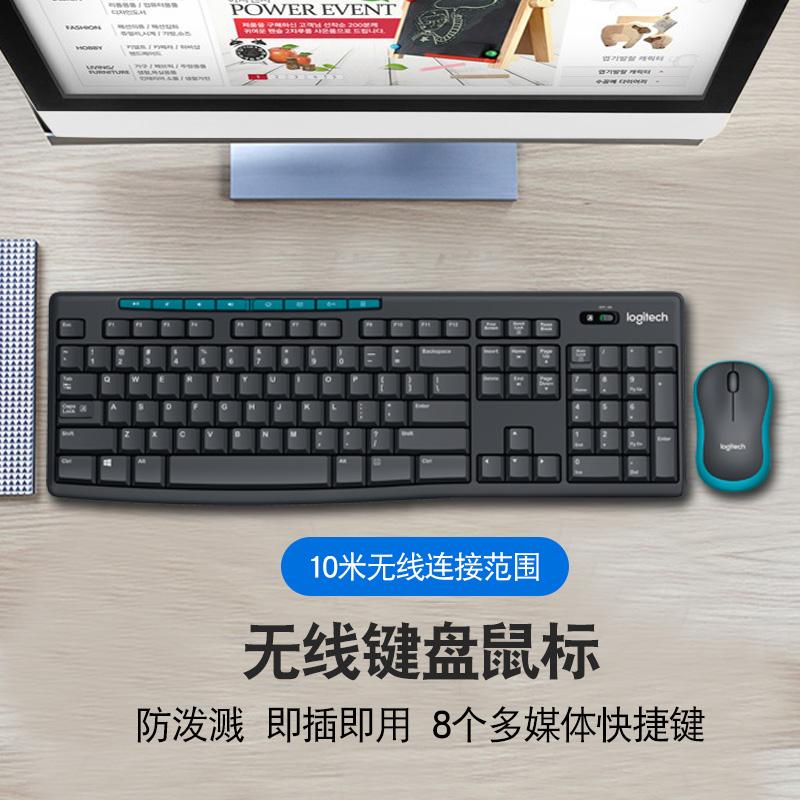 罗技mk275无线键鼠套装办公用防水键盘鼠标台式电脑鼠键蓝牙mk270