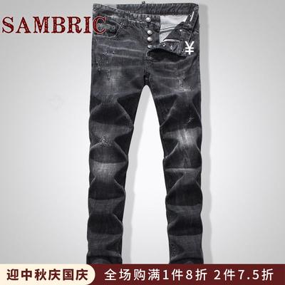 Sambric 欧美时尚夜店潮流水洗低腰小脚品质男神修身小脚牛仔裤