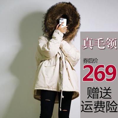 法丹蜜2018反季清仓特价韩版抽绳羽绒服女大毛领宽松加厚外套潮