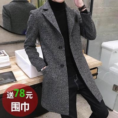 风衣男学生秋冬季韩版修身潮毛呢大衣休闲帅气中长款呢子男士外套