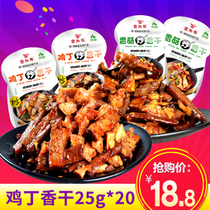 Eat for the first chicken fried fragrant dried mushroom hunan specialties spicy casual snack snack small packaging whole box wholesale