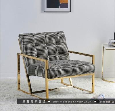 时尚休闲沙发椅什么牌子好