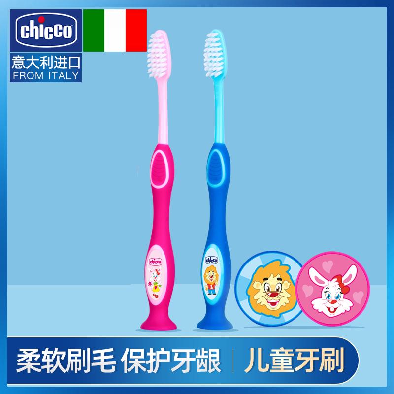 Щеточки для молочных зубов Артикул 591851411375
