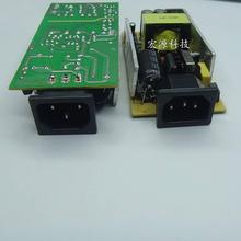 12V8A 电源板 LED灯条灯带 12V8000MA液晶显示器电源 水泵 鱼鳞刷