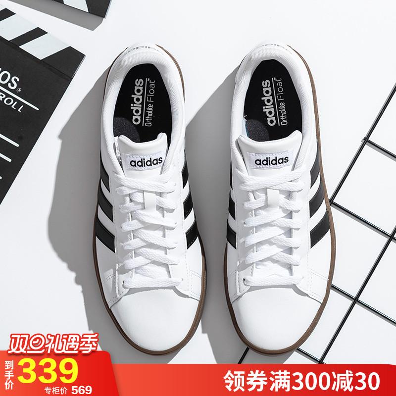 阿迪达斯男鞋2019新款正品NEO小白鞋轻便运动休闲鞋低帮潮流板鞋
